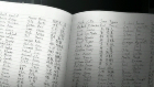Death Note, épisode 1